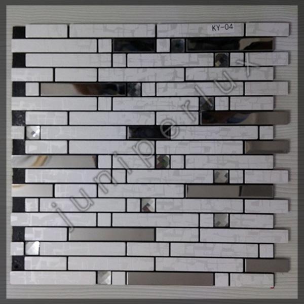 موزاییک آلومینیومی سفید آجری با کد 70401029